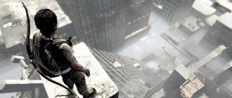10 игр прошедшего десятилетия, о которых многие забыли