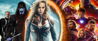 События «Капитана Марвел» показывают альтернативную вселенную Marvel