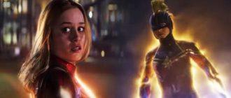 Близкий взгляд на новый костюм Капитана Марвел из «Мстителей: Финал»