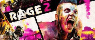 Отзывы критиков и оценки Rage 2
