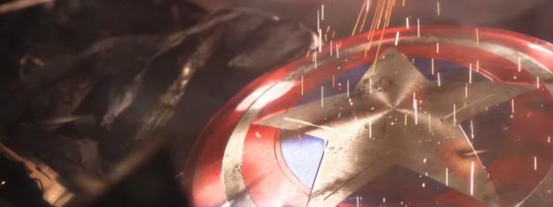Раскрыта дата показа игры про Мстителей