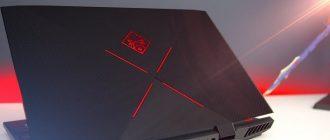 Обзор HP Omen 15. Искали хороший ноутбук для игр?