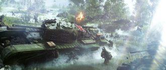 Обзор Battlefield V. Режимы игры