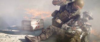 Обзор Battlefield V. Классовая система
