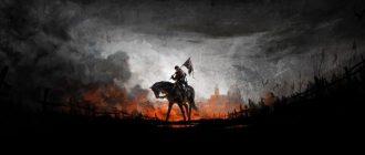 Какие DLC получит Kingdom Come: Deliverance