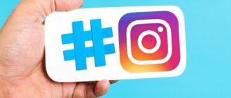 ТОП 10 лайфхаков для раскрутки в Instagram: инструкция для новичков