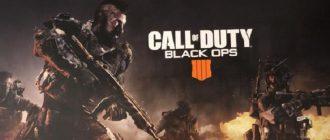 Детали Call of Duty: Black Ops 4. Сюжет, мультиплеер, зомби-режим, Королевская битва