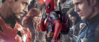 Отсылки и пасхалки в «Дэдпуле 2» на Marvel и DC