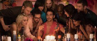 Порносайт предложил сделать новый сезон «Восьмого чувства»