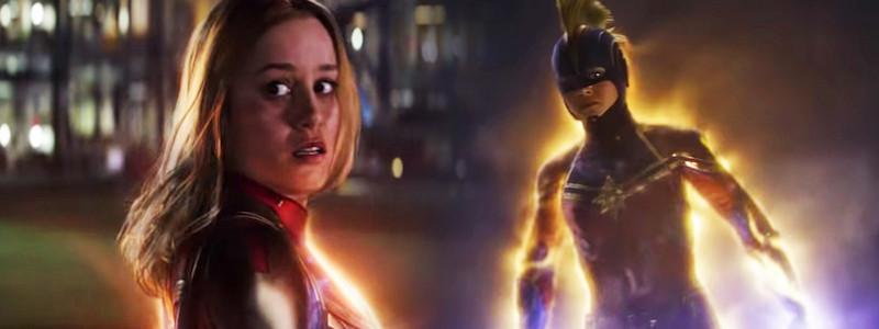 Удаленная сцена «Мстителей: Финал» показала Капитана Марвел на Вормире