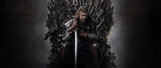 Первый сезон «Игры престолов» намекал на финал сериала