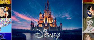 5 худших фильмов Disney за всю историю компании