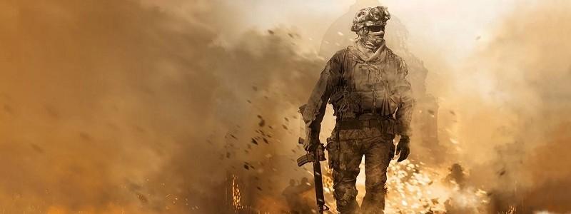 Тизер новой Call of Duty: Modern Warfare (2019)