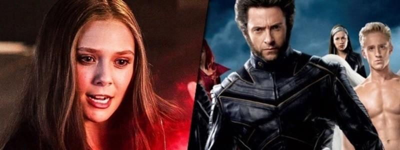 Marvel тизерит связь Алой Ведьмы с Людьми Икс. Она создала мутантов в MCU?