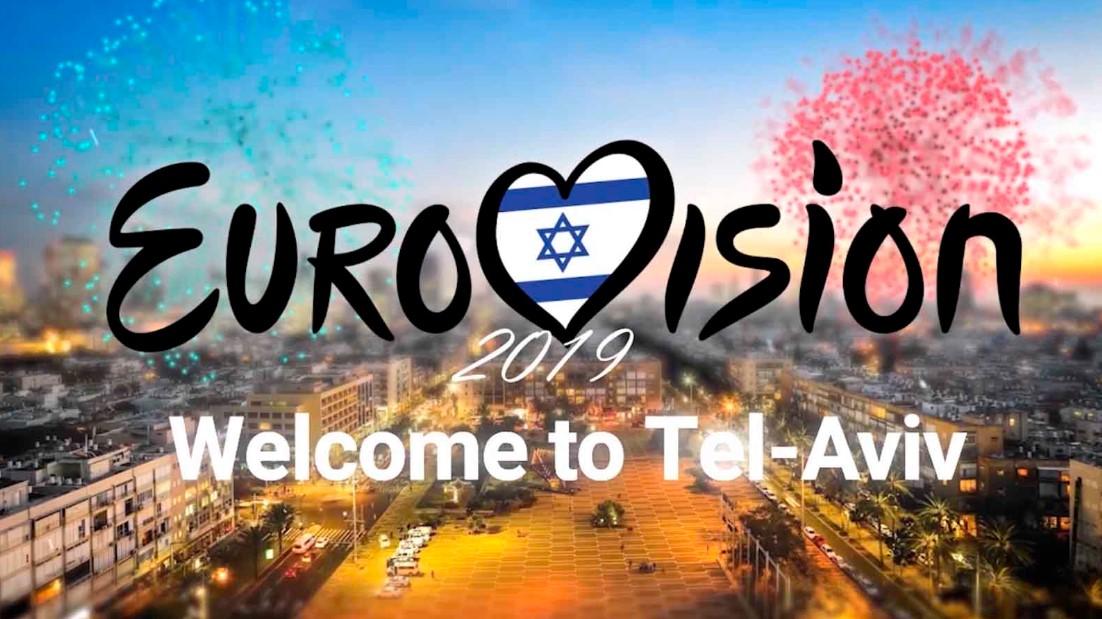 """Смотреть онлайн """"Евровидение-2019"""": прямая трансляция финала (завершена)"""