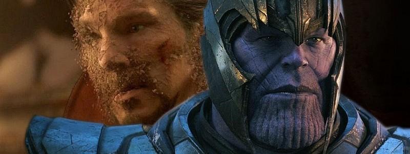 Щелчок Перчатки никого не убил. Танос не умер в «Мстителях: Финал»