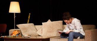 Рецензия на спектакль «Легкие люди», Ведогонь-театр. Еще раз о невыносимой легкости бытия