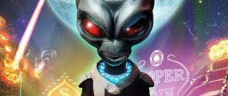 Утечка. Новую Destroy All Humans и Darksiders: Genesis покажут на E3 2019