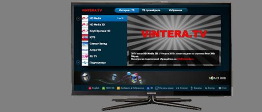 """Телеканал """"ТВ Экстра"""" включён в перечень каналов на популярных интерактивных платформах"""