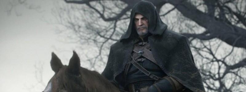 Возможный взгляд на Плотву из сериала «Ведьмак»