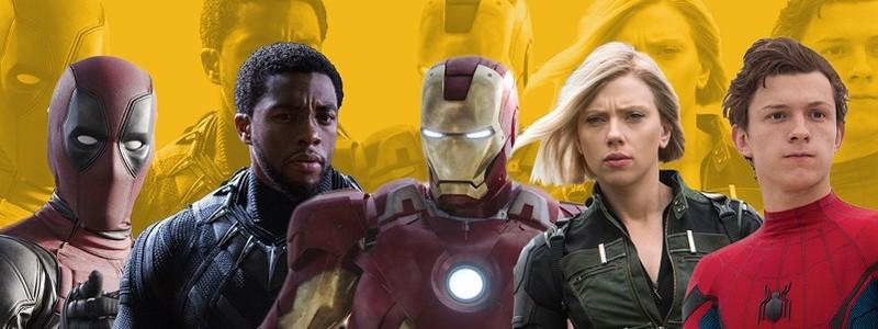 Фильмы Marvel представят сразу две новые команды
