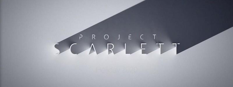 Дата выхода и детали консоли Xbox Project Scarlett