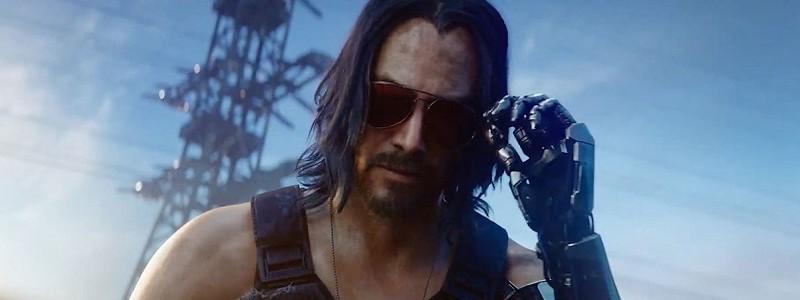 Предзаказ Cyberpunk 2077 открыт. Цены и издания