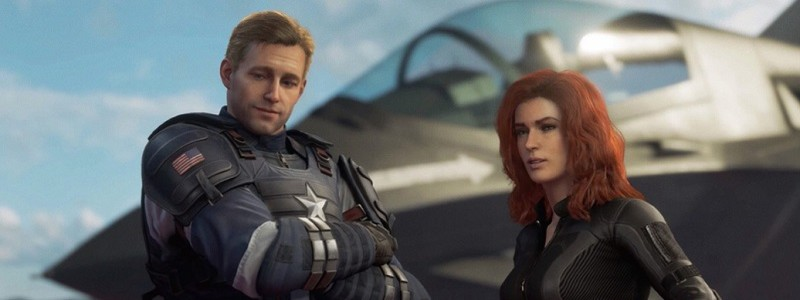 В Сеть утек геймплей Marvel's Avengers. Выглядит сыро