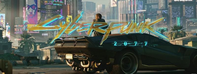 Игроки смогут выехать за город Найт-Сити в Cyberpunk 2077