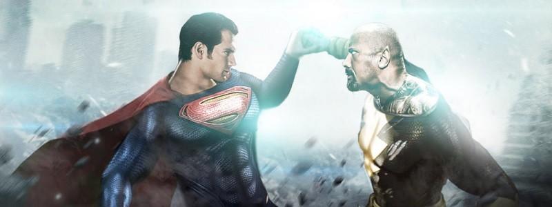 Дуэйн Джонсон сравнил Черного Адама с Суперменом