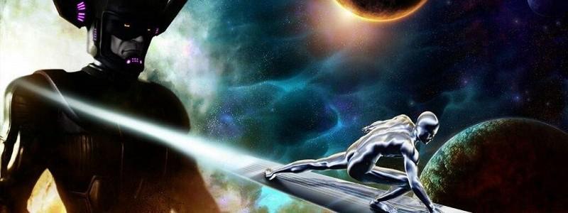 Почему Серебряный серфер должен появиться в MCU до Галактуса