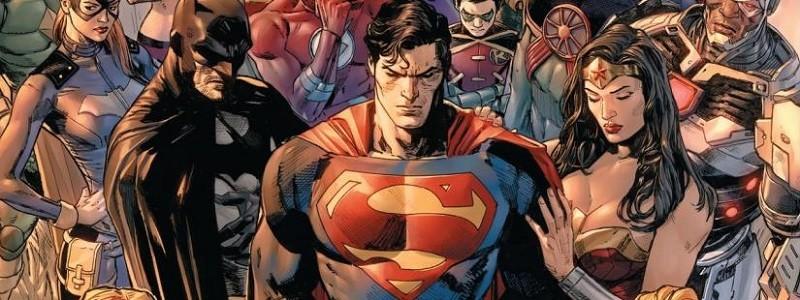 Раскрыто, что герой DC имеет ребенка