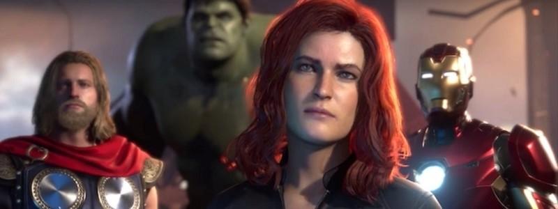 Игра Marvel's Avengers представит «вселенную Мстителей»