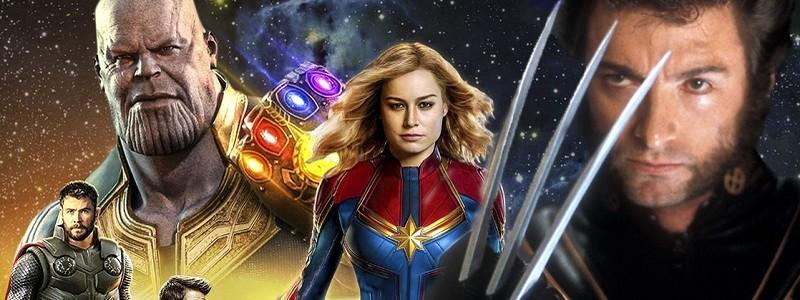 Повторный прокат «Мстителей: Финал» включает сцену после титров с мутантами?
