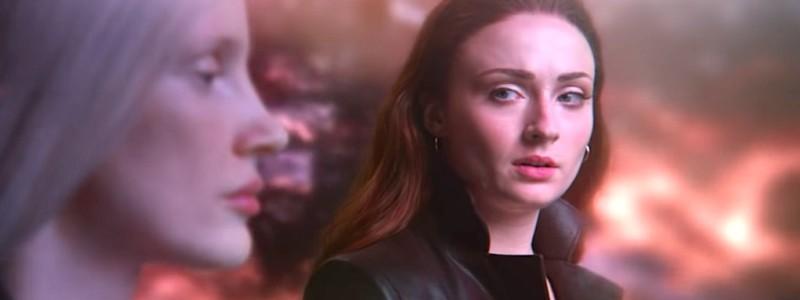Как изначально выглядела Джин Грей в финале «Людей Икс: Темный Феникс»