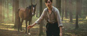 «Угоняя лошадей»: эксклюзивный фрагмент фильма-лауреата Берлинского кинофестиваля