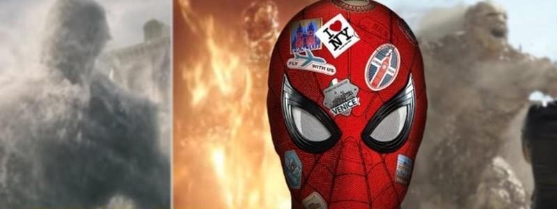 Холланд раскрыл большой спойлер о злодее «Человека-паука: Вдали от дома»