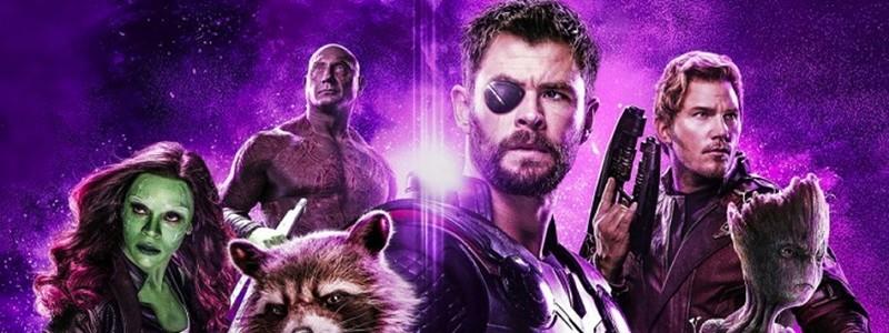 Сценаристы «Мстителей: Финал» о Торе в «Стражах галактики 3»
