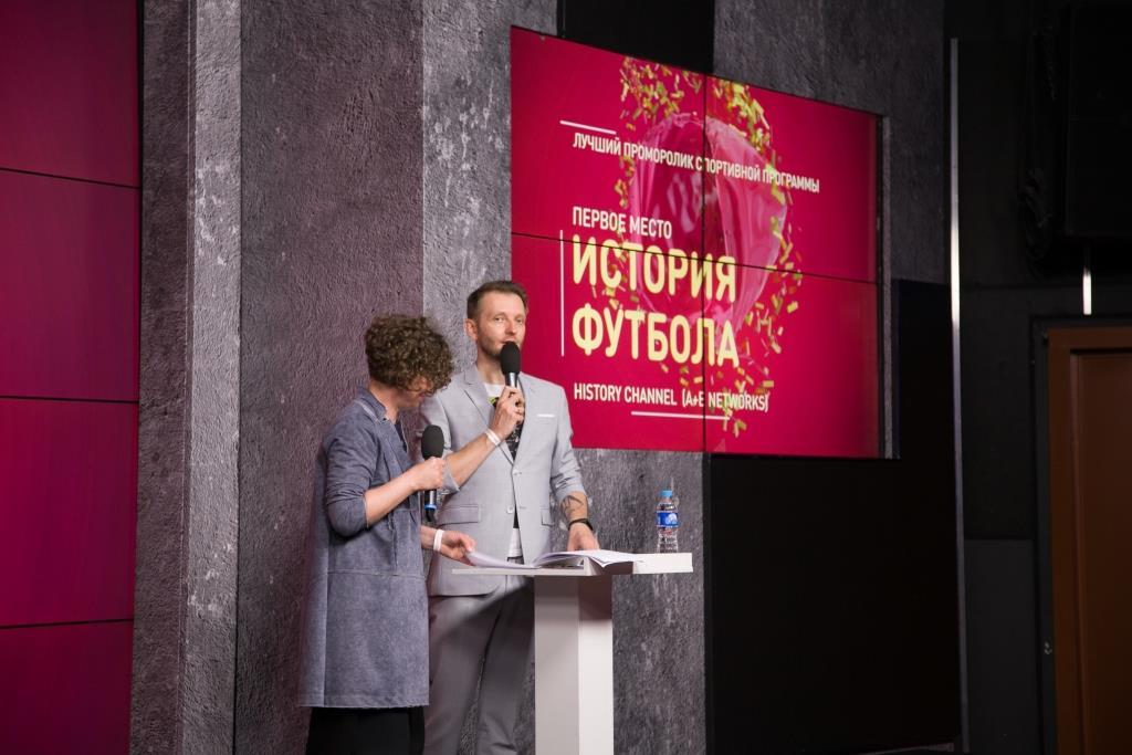 Телеканал HISTORY получил награды в рамках VII конкурса МедиаБренд