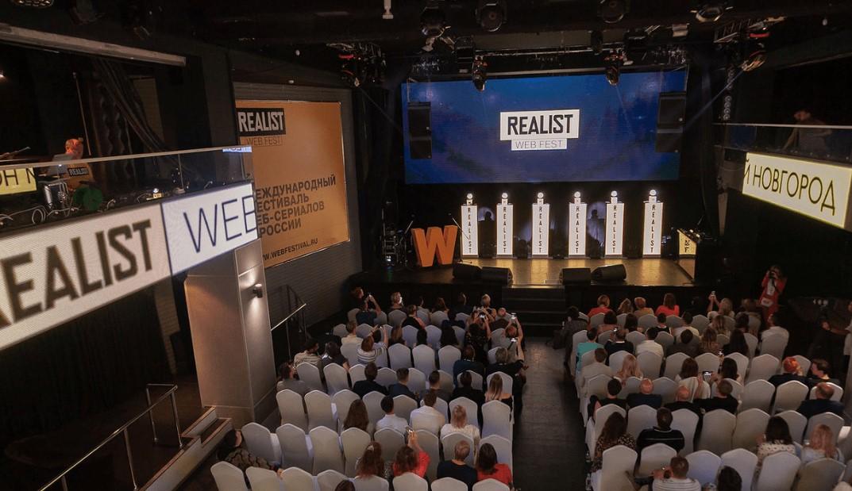 Впервые на фестивале REALIST WEB FEST пройдёт международный веб-баттл