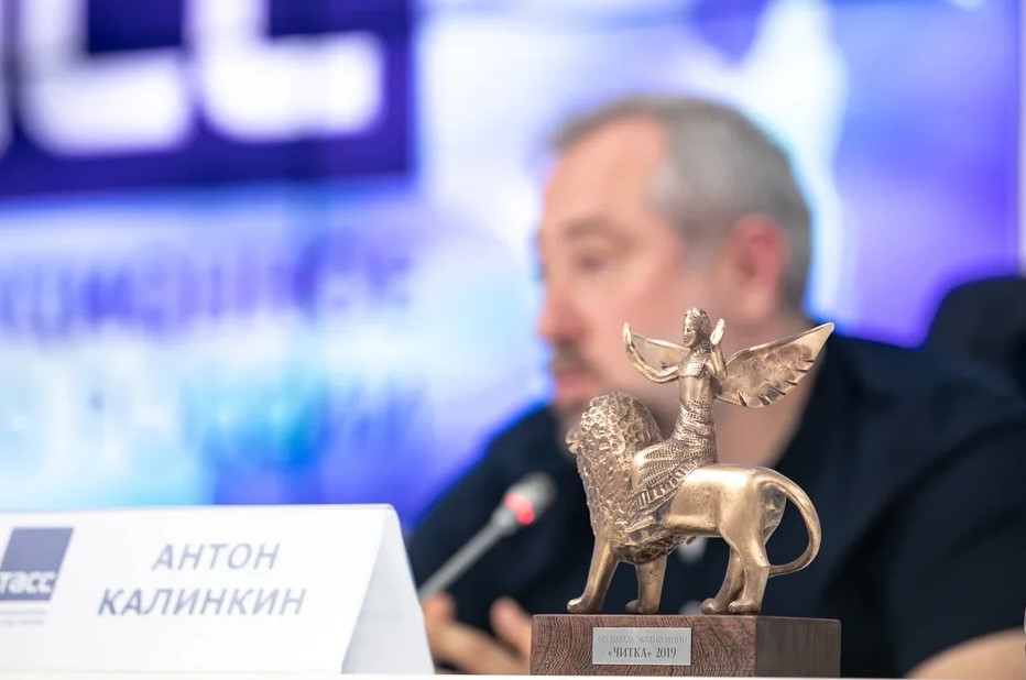 "Объявлена программа первого фестиваля экранизаций ""Читка"""