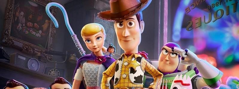 Обзор мультфильма «История игрушек 4». Pixar все еще могут