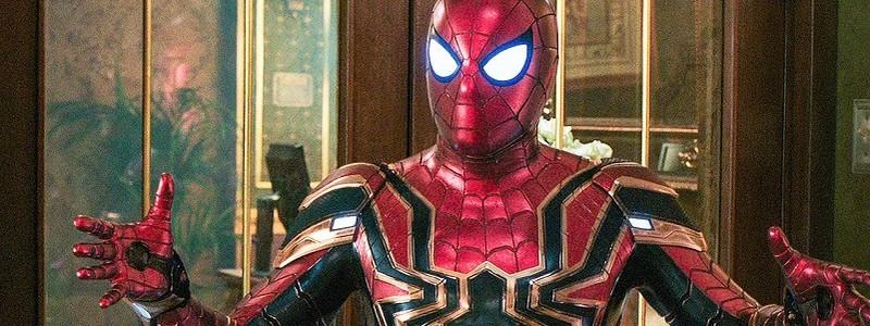 Фильм «Человек-паук: Вдали от дома» полностью завершен