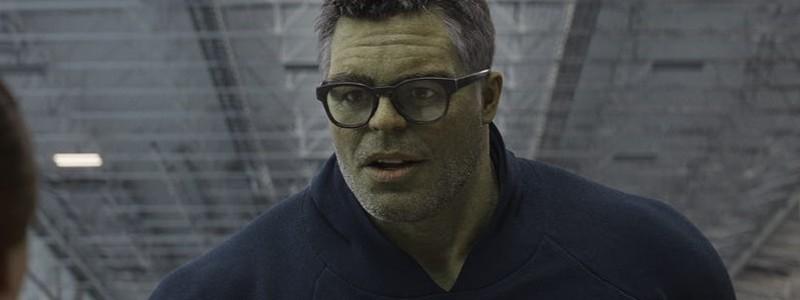 Как бы Халк выглядел с нормальной кожей в «Мстителях: Финал»