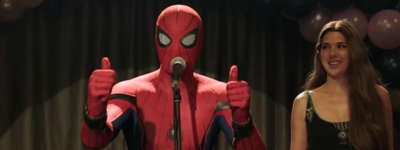 Том Холланд назвал свой любимый фильм Marvel