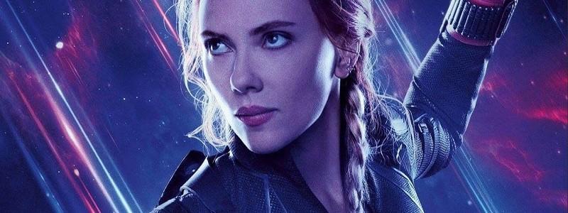 Как события фильма «Черная вдова» происходят после «Мстителей: Финал»