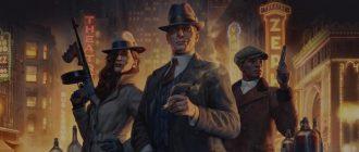 Детали Empire of Sin и трейлер с E3 2019