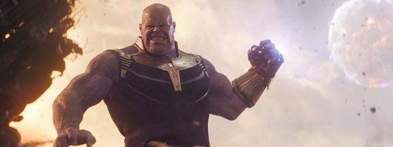 Раскрыто имя молодого Таноса в киновселенной Marvel