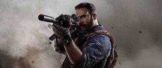 Фанаты критикуют реалистичную физику Call of Duty: Modern Warfare (2019)