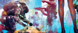 Cyberpunk 2077 - изучаем фракции и банды будущего